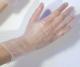 Gants d'examen Vinyle pré-poudrés non stériles, taille S, boîte de 100 pièces