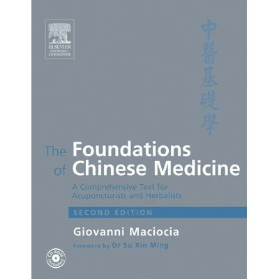 The Foundations of Chinese Medicine, 2nd Edition – Giovanni Maciocia